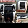 Автомобильный Кондиционер на выходе  модифицированный хром  автомобильный Стайлинг  защита 08 09 10 11 12 13 14 15 для Toyota Land Cruiser