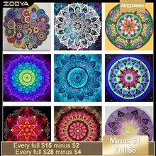 Zooya Стразы Алмазная Вышивка Цветы Мандала абстрактная алмазная