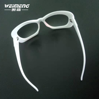 Weimeng Hot Sale Top Fashion Optical Glass Material white IPL Protective Safety Goggles For 400 700nm for Beautician wear