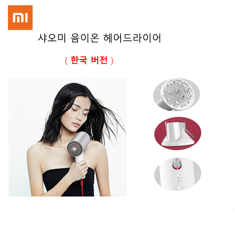 Original Xiaomi Mijia Soocas H3S Anion Hair Dryer Aluminum Alloy Body 1800W Air Outlet Anti-Hot Innovative Diversion Design