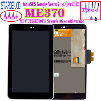 цена на STARDE ME370 LCD for ASUS Google Nexus 7 1st Gen 2012 ME370T ME370TG LCD Display Touch Screen Digitizer Assembly with Frame