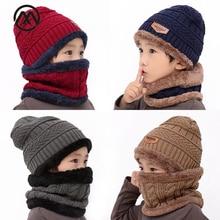 Зимняя теплая детская вязаная шапка, бархатный теплый нагрудник, Лыжная маска, шапка для мальчиков и девочек, милая мягкая детская шапка, шарф в горошек, бархатный головной убор