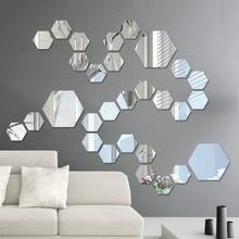 Лидер продаж, 12 шт., акриловые зеркальные наклейки на стену, самоклеющиеся съемные шестигранные декоративные зеркальные листы для декора гостиной и спальни