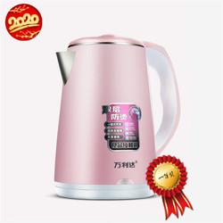 2020 Electric Tea / coffee maker Kettle Quick Kettle Double Food Grade Stainless Steel Liner Anti-scalding Insulation Pot