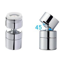 Kitchen Faucet 45 Degree Rotating Water Saving Filter Bubbler Water Tap Nozzle Bubbler Connector Swivel Tap