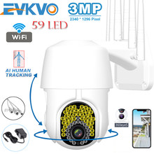 3MP IP Kamera Wifi Outdoor Auto Tracking PTZ Kamera Keamanan Nirkabel Wifi Pan Tilt 4X Digital Zoom Jaringan Pengawasan CCTV(China)