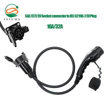 Adapter EV 5M 10M 32Amp EVSE IEC 62196-2 wtyczka typ 2 wtyczka EV do gniazda typu 1 EV ładowarka samochodowa tanie tanio CN (pochodzenie) 2 5kg Henan China