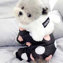 Zimowe ubrania dla psów płaszcz z kapturem duże kropki bawełniany płaszcz zagęścić ciepłe ubrania zimowe dla małych psów ubranko dla szczeniaka psy zwierzęta domowe tanie tanio COBEBY CN (pochodzenie) 100 bawełna Jesień zima