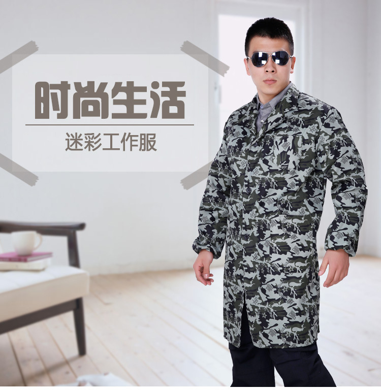 Apron Long Camouflage Long Sleeve MEN'S Overalls Oil Resistant Antifouling Blue No Protective Clothing Korean-style One Size Adu