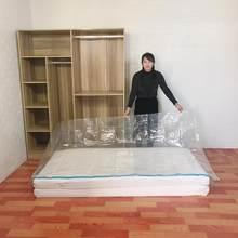 Grande saco de compressão de armazenamento a vácuo látex esponja enchimento esteiras dobráveis colchões confortáveis cama dobrável tatami saco de embalagem