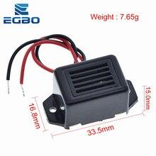 Egbo 1 pces campainha de alarme dc 12v 85db mini buzina de alarme eletrônico tom constante