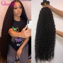 30 32 34, 36, 38, 40 дюймов изогнутый Комплект бразильские волосы глубоко вьющиеся пряди Пряди человеческих волос для наращивания толстые курчавые...