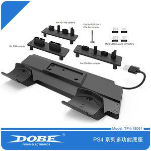 Image 2 - Dobe TP4 19061 Multifunction Stand HUB Charging Stand for PS4/PS4 Slim/PS4 PRO