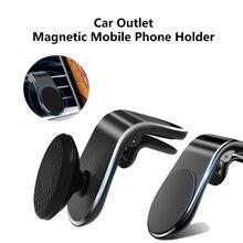 Магнитный автомобильный держатель для телефона магнитный смартфона