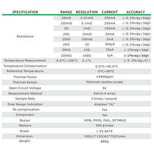 Image 5 - جهاز اختبار دائرة المقاومة الكهربائية, دائرة مقاومة رقمية DY4106 جهاز اختبار كهربائي ميكرو أوم مع مستشعر درجة الحرارة يعمل بالبطارية مقياس ميولومتر رقمي