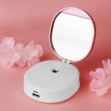 2000 MAh Mobile Power USB Electric Handheld Cold Water Spray Meter Mirror Humidifier Steaming Face Skin Care Beauty Tools