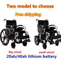 2017 New Automatic Wheelchair Foldable Electric Wheelchair With Lithium Battery For Disabled ,Old People