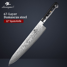Gyuto Knife Cleaver-Meat 12inch Slicing-Cutting Kitchen Chef Steel Vg10 Damascus 67-Layer