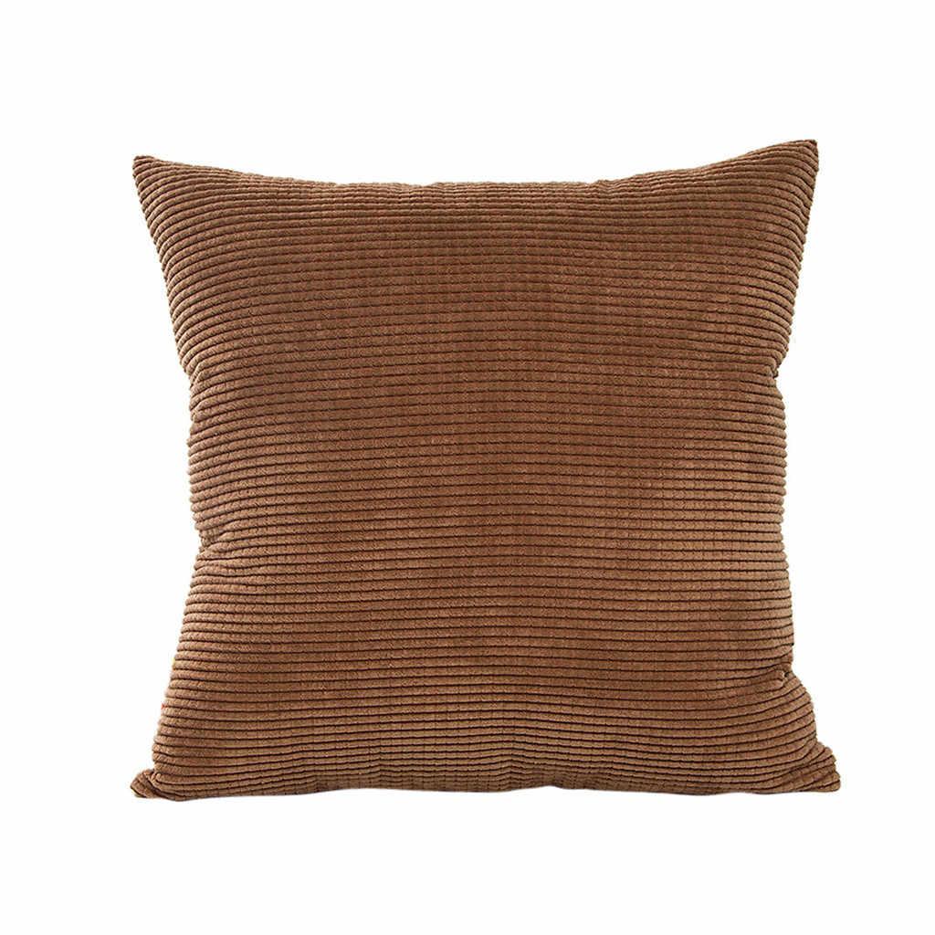 سروال قصير الذرة الحبوب المخدة المنجد وسائد زخرفية غطاء Soild اللون أريكة سيارة المنزل حلية غطاء الوسادة 65x65 سنتيمتر