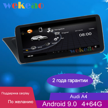 Wekeao 10.25 Touch Screen 1 Din Android 9.0 Auto Radio Automotivo For Audi A4 A4L A5 S4 Car Dvd Player GPS Carplay 2009 - 2016 image