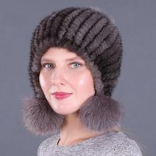 Facshion зимние однотонные вязаные шапки авиатора из натурального