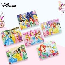 Disney 40 Peça do Puzzle Princesa/Princesa do Gelo Caixa 3-5 Anos Puzzle Puzzle Presente Das Crianças Enigma Padrão Aleatório