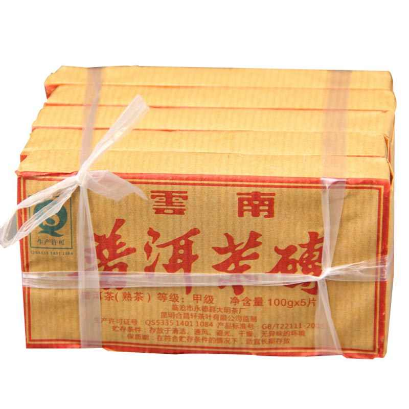 5pcs/lot 2008 Yea Ripe Pu'er Tea Yunnan Chen Age Pu-erh Brick Tea