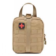 Новый походный аптечка портативный военный набор для выживания