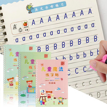 Copybook Stationary-Supplies Practice Calligraphy for Write Book-Painting Kid English