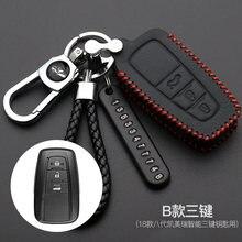 Кожаный дистанционный Автомобильный Брелок чехол для ключей