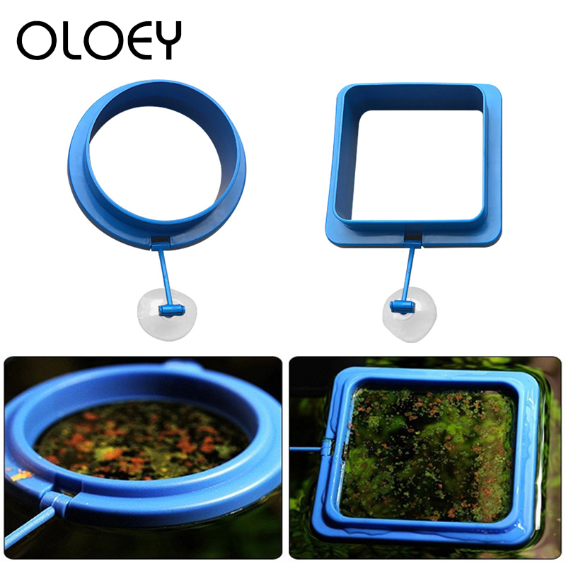 <font><b>Aquarium</b></font> Fish Tank Feeding Ring <font><b>Round</b></font> Square Floating Food Tray with Suction Cup for Fish Shrimp Turtle Feeding Accessory image