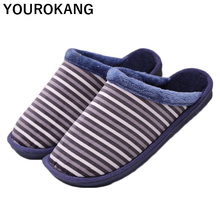 Winter Men Shoes Warm Home Slippers Unisex Indoor Floor Shoe Soft Plush Cotton Couple Slipper Lovers Flip Flops Antiskid Striped