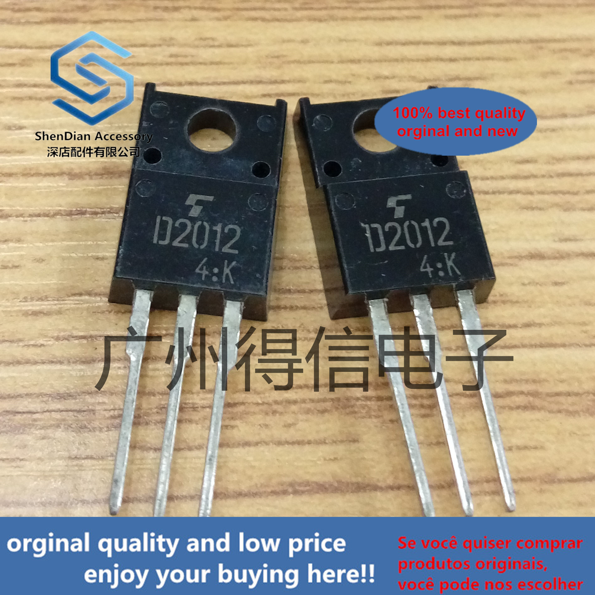 10pcs 100% Orginal New 2SD2012 D2012  TO-220F NPN SILICON POWER TRANSISTOR Real Photo