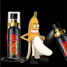 New India Strong Man Viagra Sex Massage Oil Retard Ejaculation Enhancers Aphrodi