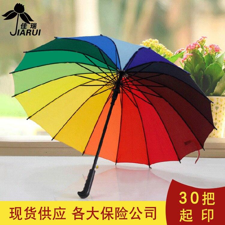 Clear Inventory Straight Pole Rainbow Umbrella Wholesale Parasol All-Weather Umbrella Self-opening Umbrella Rainbow Umbrella Cus