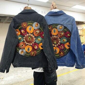 autumn new washed heavy embroidery loose denim jacket female