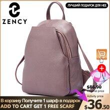 Zency nova chegada mulheres mochila 100% couro genuíno senhoras sacos de viagem estilo preppy mochilas para meninas feriado