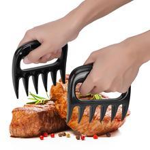 Принадлежности для барбекю, 2 шт., Коготь медведя, мясорубка, щипцы для свинины, инструмент для передачи мяса, инструмент для барбекю