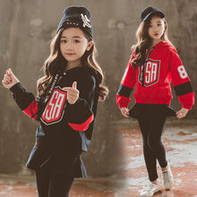 Girls Clothing Sets New Style Fashion Set Letter Printed Hooded Top + Skirt Culottes Leggings Fake 3Pcs Suits