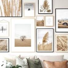 Настенный художественный холст reeds house Раскрашивание травами