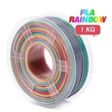 Радуга pla Синтетическая нить 1кг 175 мм допуск 002 22 фунтов