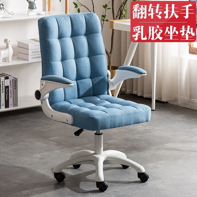 Executive Leather Office Chair 3