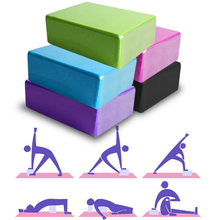 2pcs Yoga Brick Eva Yoga Block Colorful Foam Block Bolster Yoga Exercise Workout Training Bodybuilding Equipment Yoga Cushion
