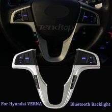 Отлично подходит для hyundai verna solaris рулевое колесо регулятор