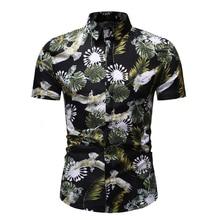 Новинка года; Мужская одежда для отдыха; многоцелевой стиль; одежда для отдыха; 3-D цветы; только нужны однобортные пляжные вечерние рубашки с короткими рукавами и длинными рукавами