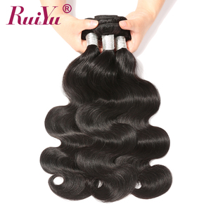 Image 4 - Peruvian Human Hair Bundles Body Wave bundles 8 28 Inch 1/3/4 Bundles Natural Color Remy Hair Extensions RUIYU Hair