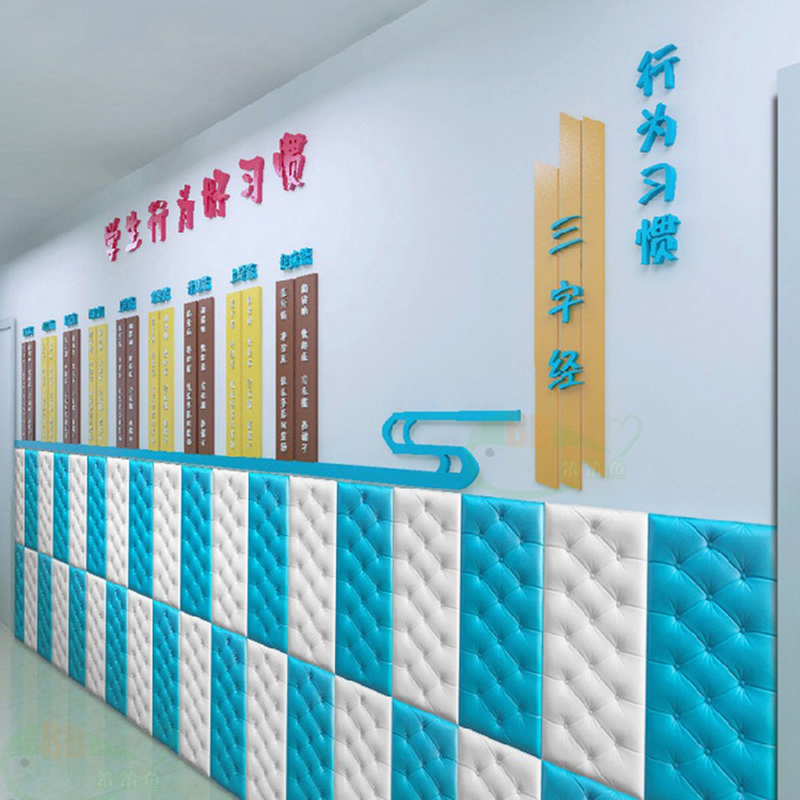 Wallpaper  Wall Stickers Self-adhesive Thicken Waterproof for Kids' Room kids paper wall decor Acoustic Foam Pure Color