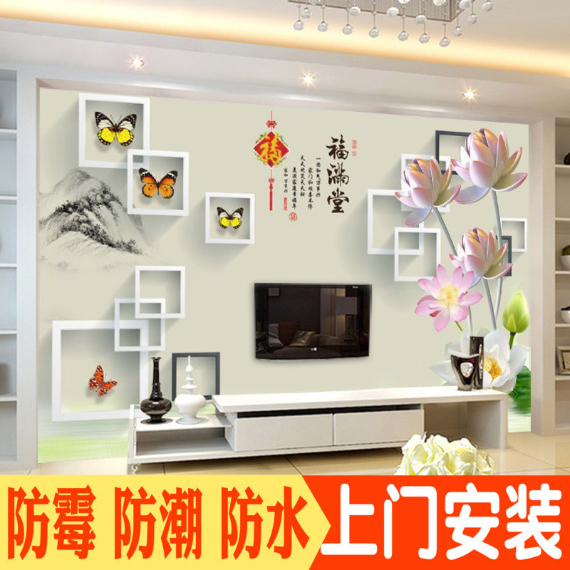 8d Chinese Style TV Backdrop Wallpaper 3D Simple Living Room Decoration Wall Cloth 3D Glorious Film And Television Wallpaper Wal