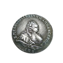 1741 Russia - Empire Poltina Ivan VI CIIb Copy Coin old coins for collection Gift drop shipping