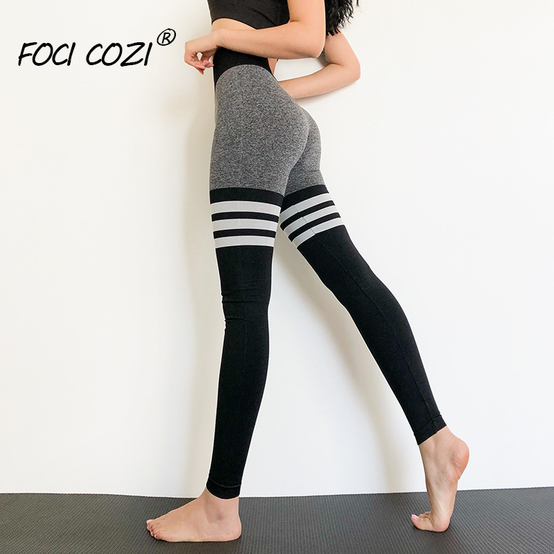 Color-Blocking Slimming Seamless Compression Fit Pants Workout Legging Women Stretch Leggings Fitness Running Gym Sports